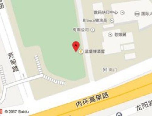 恩特将于11月22日参加上海宝马展