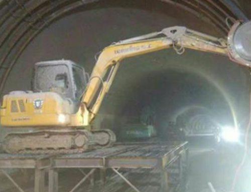 恩特切割隧道工矿