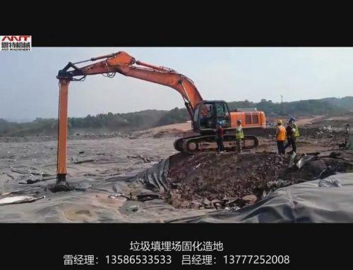 64.垃圾填埋场固化造地