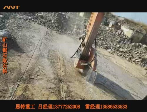 65.济南矿山锯石取石料